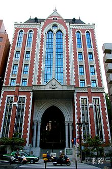 Keio University (Photo Source: en.wikipedia.org)