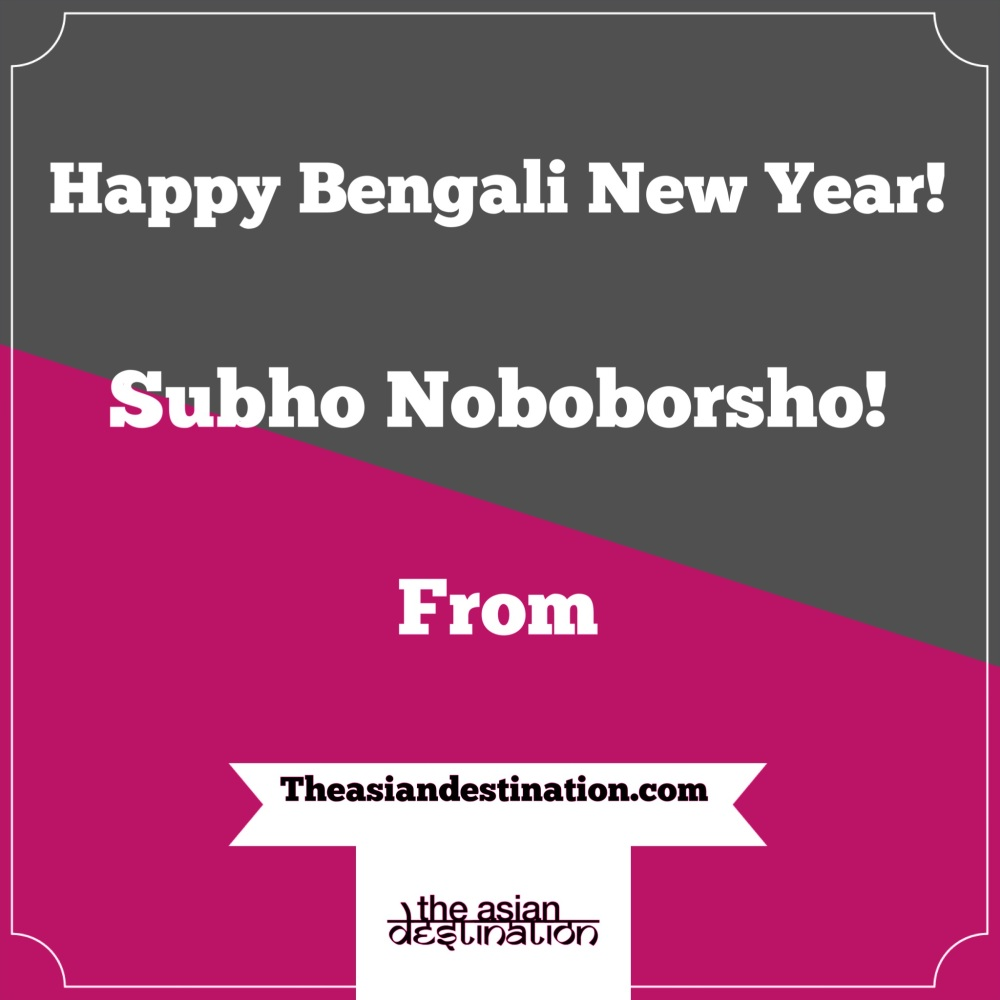 Happy Bengali New Year!